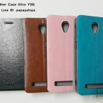Mofi Leather Case (Vivo Y28)