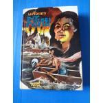 14 เรื่องเอกผีไทย โดย ลุงผี ปกแข็ง มีคราบน้ำในเล่ม