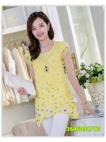 พรีออเดอร์ เสื้อผ้าชีฟอง สีเหลือง มีไซด์ M/L/XL/XXL/XXXL