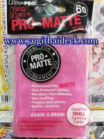 Sleeve Ultra Pro  Small Size  สีชมภู