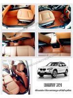 พรมปูพื้นรถยนต์ BMW X1 รุ่น 5D Leather mats สีน้ำตาล เข้ารูป 100%