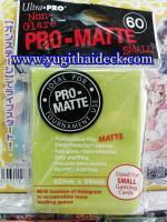 Sleeve Ultra Pro  Small Size  สีเขียว