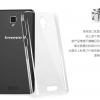 Imak Crystal Case (Lenovo S660)