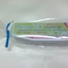 (พกพาพร้อมแปลง) ยาสีฟันสมุนไพรหอม ไดมอนด์กิ๊ฟ