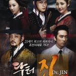 ซีรีย์เกาหลี Time Slip Dr. Jin ทะลุมิติ พลิกฟ้าตำราแพทย์ Song Seung Hun ,Jaejoong ,Lee Bum Soo ,Park Min Young [5 discs] [Soundtrack บรรยายไทย]