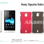 เคส Sony Xperia Sola [MT27i] รุ่น Nillkin Super Shield