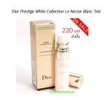 ลด89% (ราคาพิเศษหมดแล้วหมดเลย) Dior Prestige White Collection Le Nectar Blanc 5ml หัวปั๊ม เซรั่มแห่งนวัตกรรมจเหนือชั้น Rose Satine Nectar ที่สกัดได้จากน้ำหวานเกสรของดอกกุหลาบซาติน ใ
