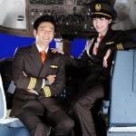 ซีรีย์เกาหลี TAKE CARE OF US CAPTAIN บรรยยายไทย