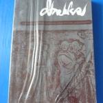 ศิลปนิยม หนังสืออ่านประกอบศิลปศึกษา พิมพ์ครั้งที่สาม พ.ศ. 2516