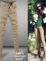 กางเกงยีนส์แฟชั่นสีกากี