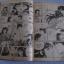 วีรบุรุษทรชน ภาค 1 เล่ม 1 และเล่ม 2 (ชุดนี้มี 3 เล่มจบ) มาซากิ ซึจิ - โอกาซากิ ซามิ เขียน thumbnail 5