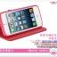 เคส iPhone5/5s Hello Deere - Cherry Series thumbnail 14