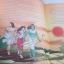 รามเกียรติ์ พิมพ์ครั้งที่ 10 บทนิทานโดย จันทนีย์ พงศ์ประยูร เศกสิทธิ์ ศักดายศและอานนท์ ปรีดา ภาพ thumbnail 2