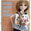"HMLMshop112 : พวงกุญแจ "" Pimwaradda's Craft "" (ผ้าในไทย) thumbnail 1"